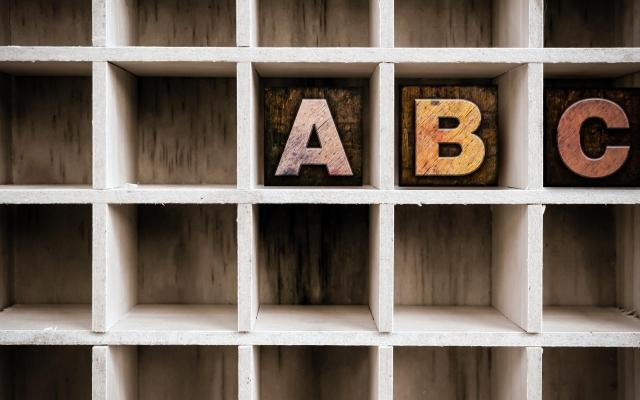 The ABCs of Compensation Planning: How to Build Better Incentive Plans